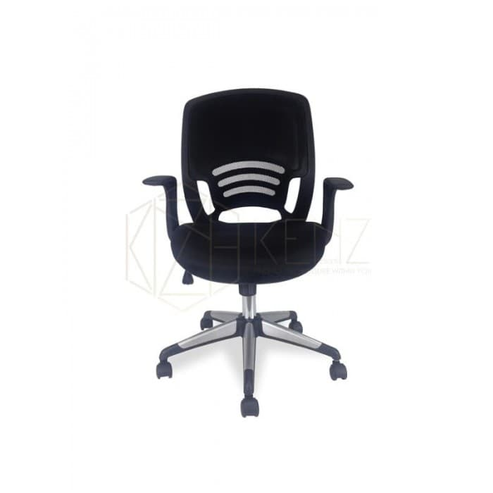 Form Mesh Office Chair